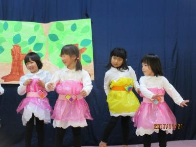 17.happyoukai10.jpg
